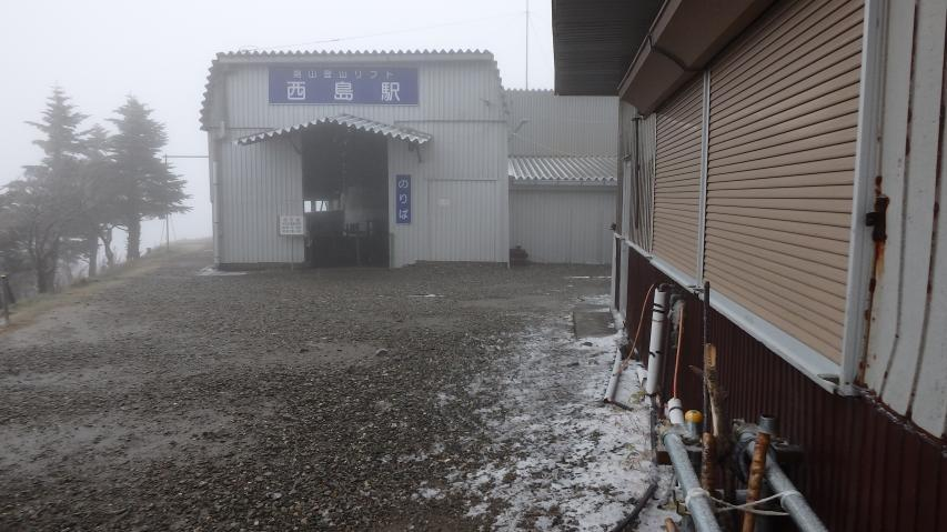 西島駅あたりから積雪あり