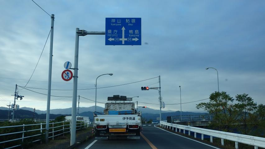 神山に向かいます。