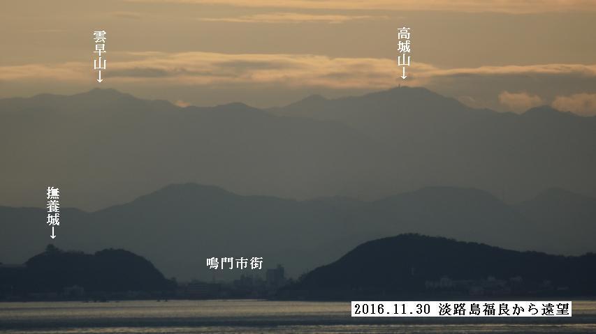 鳴門海峡の向こうに高城山のネギ坊主が見える