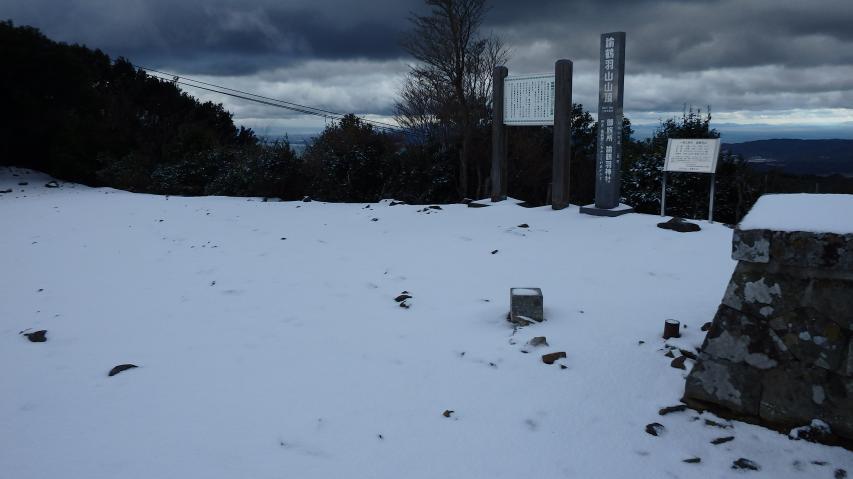 山頂広場に到着、標高差8mの登山?