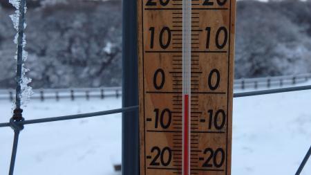 船窪オンツツジ公園で12月17日16時に零度前後