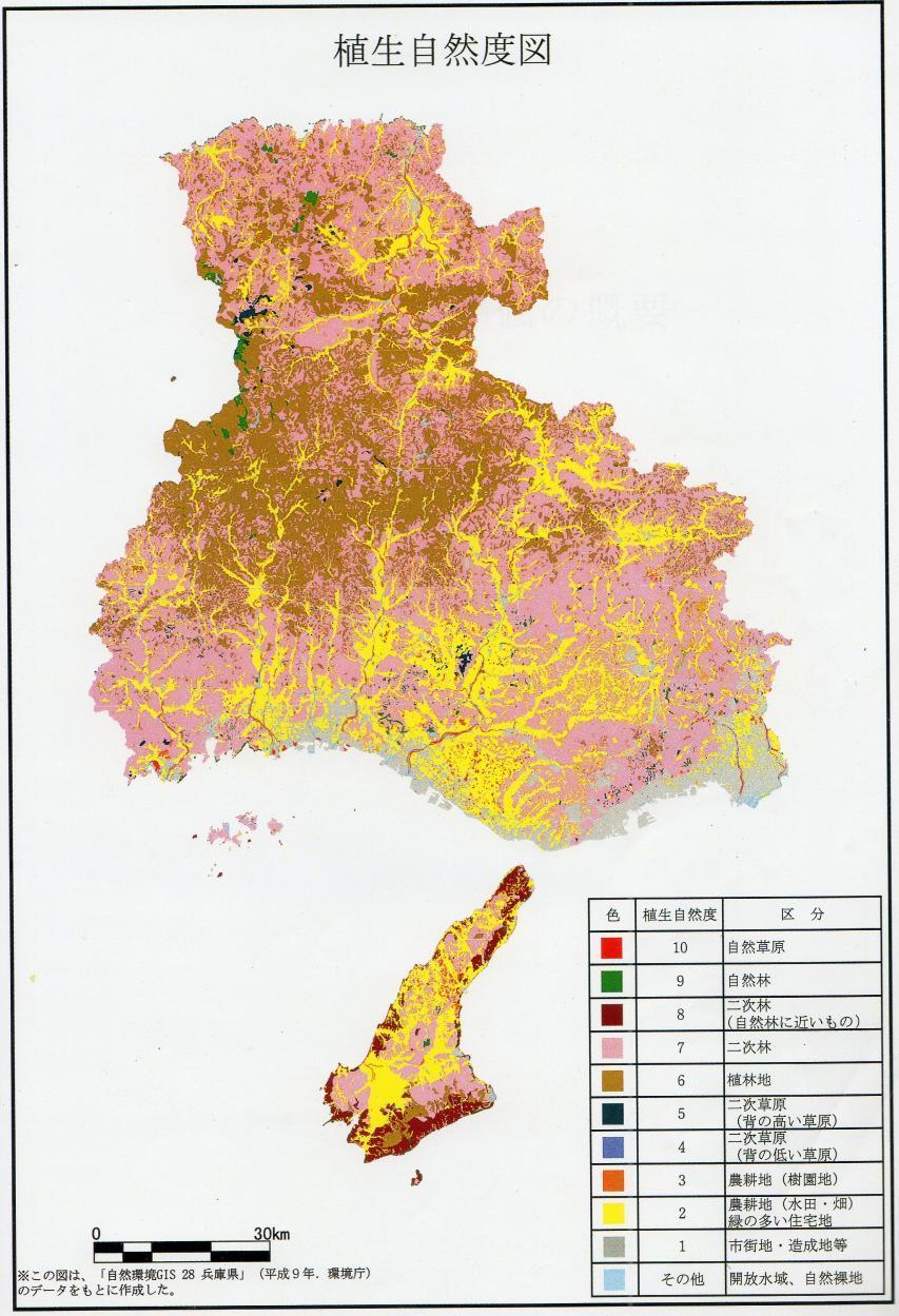 淡路島南部地域の自然度は高い