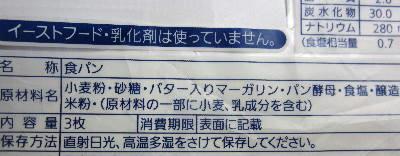 添加物 (2)