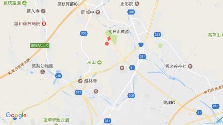 asahitizukai_convert_20170212144357.png