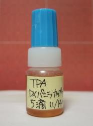 TPA・DXバニラカップケーキリキッド