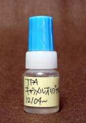 TPA・キャラメルオリジナル サンプル