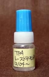 TPA・トーストアーモンドサンプル