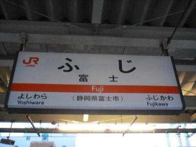kofu00.jpg