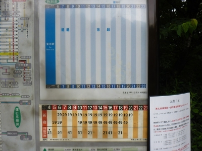 tomeioyama8.jpg