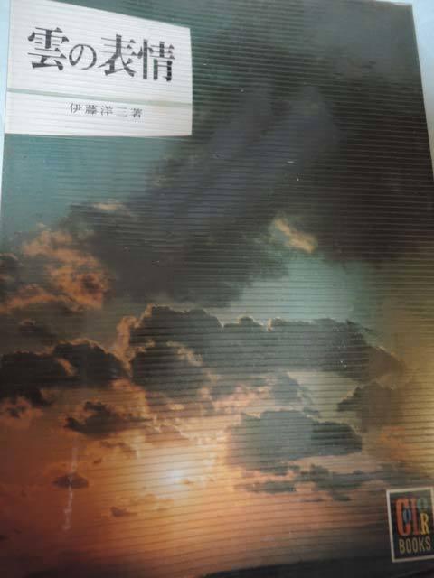 DSCN7640.jpg