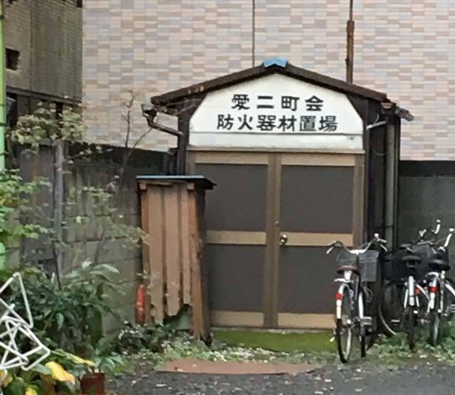 IMG_1072-photo.jpg