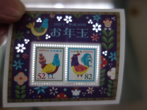 今年のお年玉切手シート