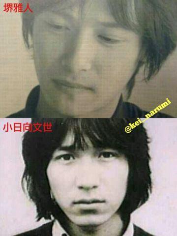 堺さんと小日向さん