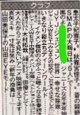 20170119 7 _Ink_LI