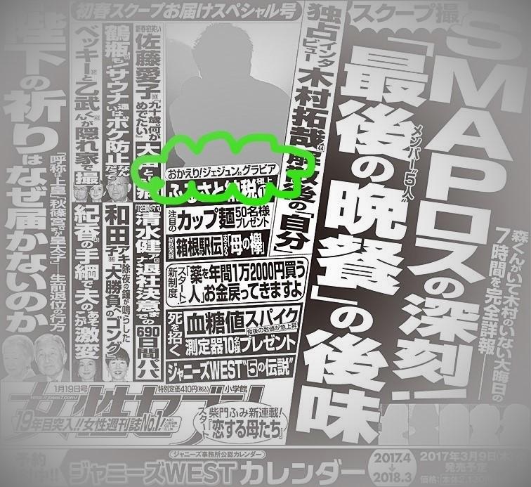 s site_Ink_LI
