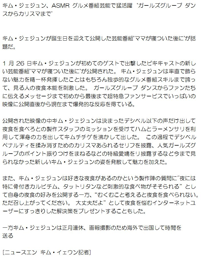 jj piki jp
