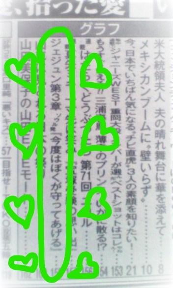 20170216 seven mokuji jj