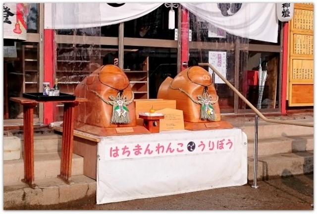 青森県 弘前市 弘前八幡宮 初詣 写真