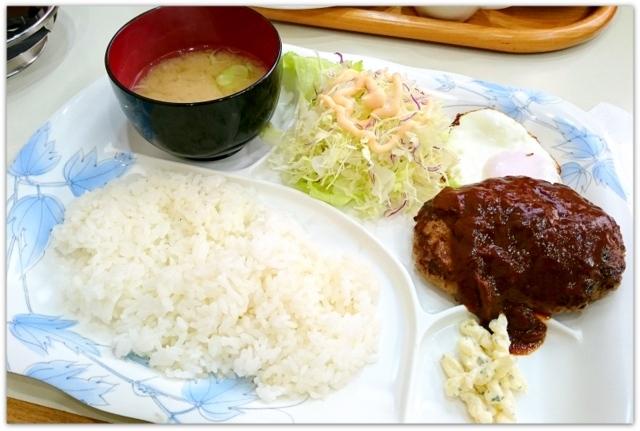 青森県 弘前市 ラジャコート ランチ ハンバーグ グルメ 写真