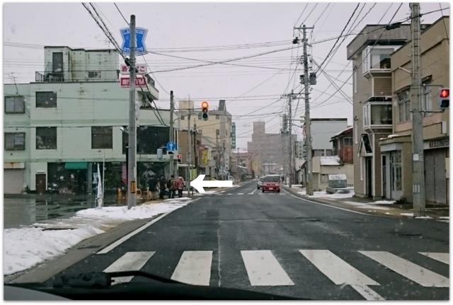 青森県 ATV青森テレビ 旅々スミマセン 八ちゃん 川ちゃん 写真