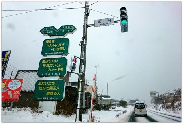 メニュー 建物 青森県 八戸市 店 レストラン 料理 写真 撮影 出張 カメラマン 委託 派遣 同行