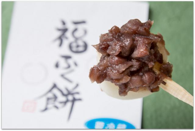 青森県 弘前市 お菓子 和菓子 餅 福ふく餅 スィーツ お土産 写真 おやつ