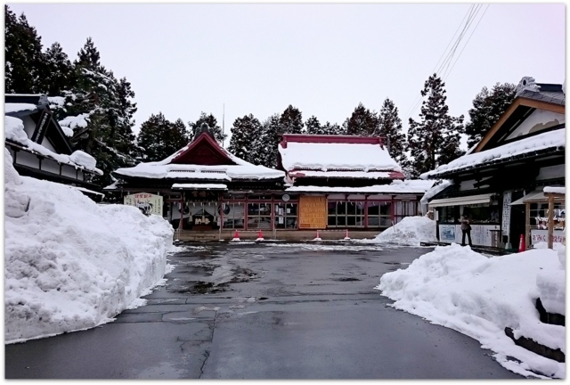 青森県 弘前市 弘前八幡宮 どんと焼き 写真 神社
