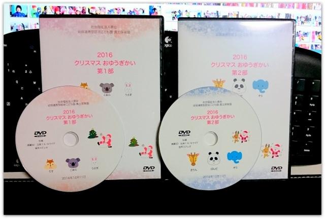 弘前市 保育園 クリスマス おゆうぎ会 お遊戯会 おゆうぎかい ビデオ 動画 ムービー DVD 撮影 編集 販売 カメラマン