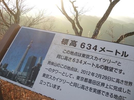DSCN1794.jpg