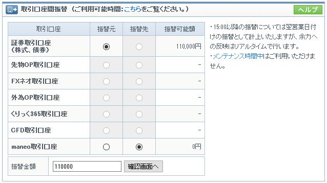 gmomaneo_furikae_20170129.png