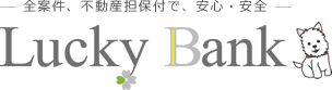 lucky_bank_logo.jpg