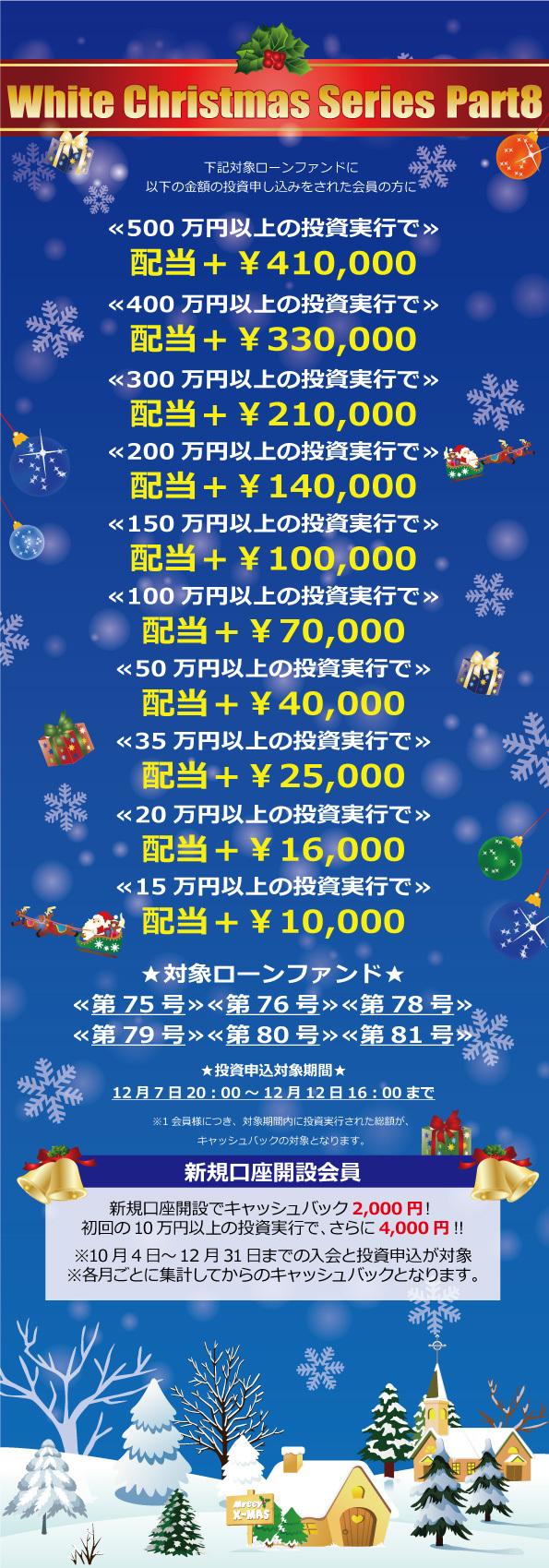 minkure_christmas_20161209.jpg
