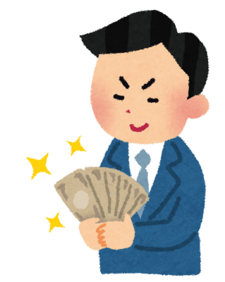 s_buisnessman_money_niyake.png