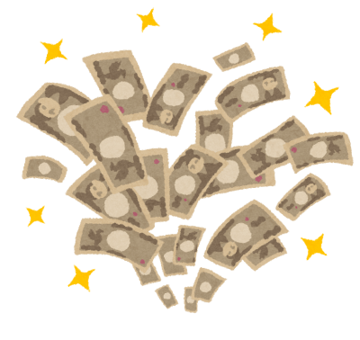 s_money_fueru.png