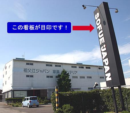 ぬりもんshop 名古屋稲沢店