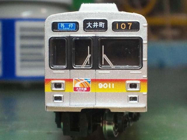 2016120323120001.jpg