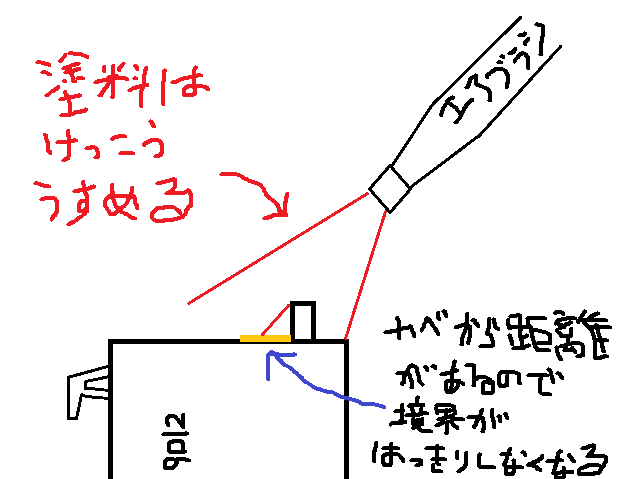 Tokyu9012Painting.png