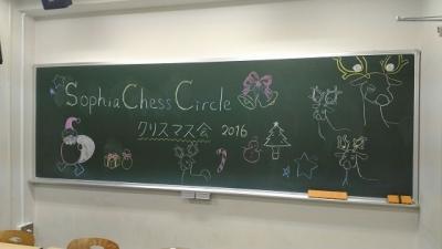 2016年度クリスマス会⑤