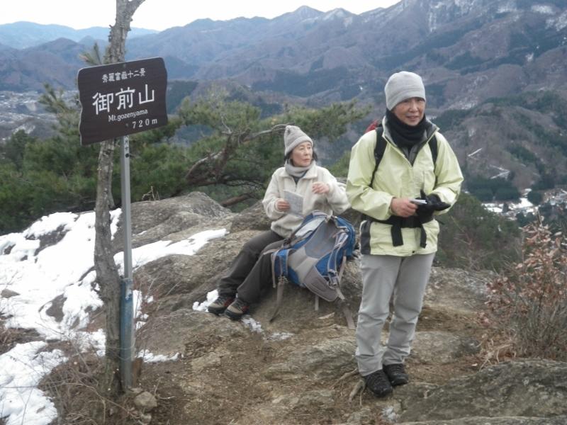 御前山頂 (800x600)