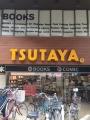 1611 TSUTAYA寝屋川駅前店 入り口