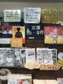 1611 TSUTAYA寝屋川駅前店 文庫棚2