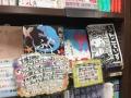 1611 TSUTAYA寝屋川駅前店 ぶんこでいず