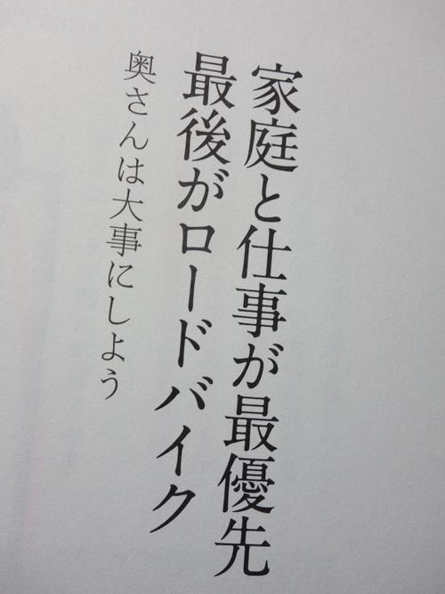 97DSC03364.jpg