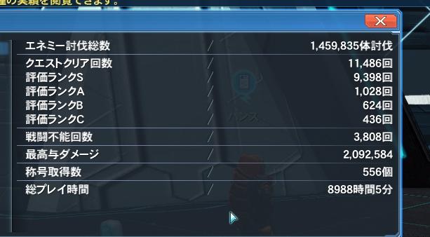 CapD20161219.jpeg
