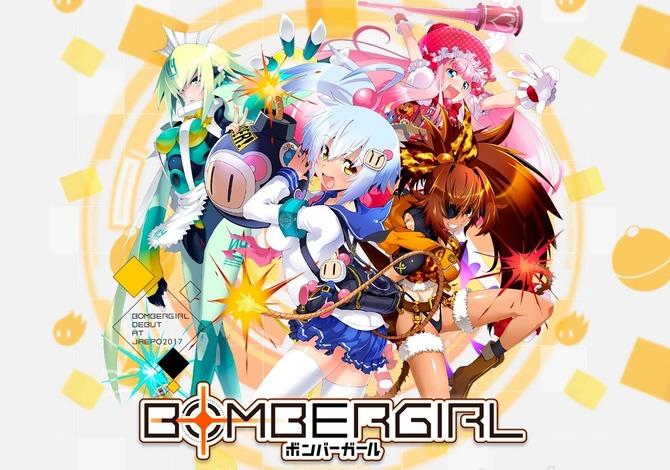 bomgirl1.jpg