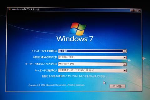 good-bye-w10-1.jpg