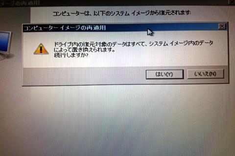 good-bye-w10-2.jpg