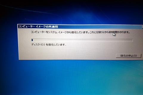 good-bye-w10-3.jpg