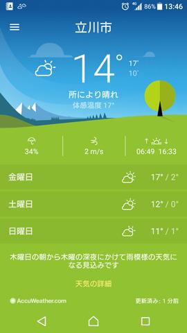 kion_taikanondo.png