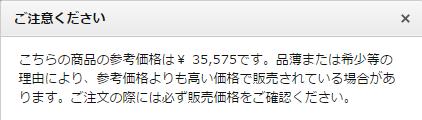 nswitch_bakakaku2.png